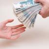 Банковское ипотечное кредитование