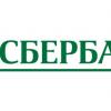 Вклады Сбербанка России для пенсионеров