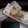 Выгоден ли депозит в украинском банке?