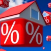 Достоинства и недостатки ипотечного кредитования