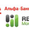 Альфа-Банк и RBK Money реализовали моментальные переводы