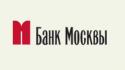Кредитные карты Банка Москвы. Условия, требования, лимиты, заявка.
