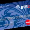 Кредитные карты банка ВТБ 24. Виды и условия кредитования.