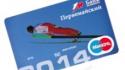 Кредитные карты банка Первомайский. Виды, условия, тарифы, онлайн заявка.