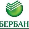 Автокредит «Экспресс-авто» от Сбербанка. Условия, онлайн заявка.