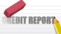 Как проверить свою кредитную историю онлайн.