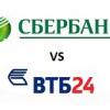 Сбербанк или ВТБ 24?