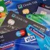 Кредитная карта – 100 дней льготный период (без процентов).