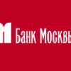 Рефинансирование потребительских кредитов в Банке Москвы