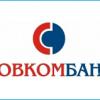 Кредит для пенсионеров в Совкомбанке. Условия, заявка.