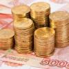 Срочные займы онлайн через интернет