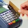 Безопасность кредитных карт