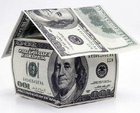 Кредит под залог находящейся в собственности заемщика недвижимости