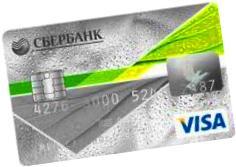 Кредитные карты Сбербанка России. Тарифы и условия выдачи.