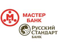 Банк Русский Стандарт и Мастер-Банк объединили сети банкоматов
