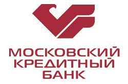 Московский Кредитный Банк (МКБ): Потребительские кредиты. Виды, условия, ставки, онлайн заявка.