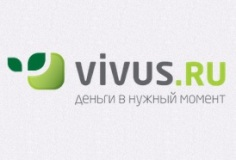 Беспроцентный займ – это реально с Vivus.ru! Онлайн заявка.
