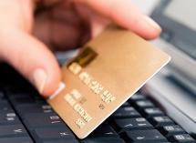 Займ онлайн на банковскую карту