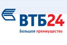 Кредит наличными (потребительский) банка ВТБ 24. Условия, ставки.