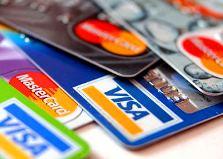 Кредитная карта – 60 дней льготный период (без процентов).