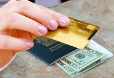 Микрозайм на кредитную карту. Как и где его получить?