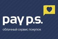 Займ в PayPs от 1000 до 15000 рублей. Условия, онлайн заявка.