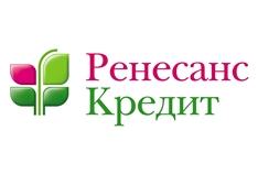 Онлайн кредит Ренессанс банка до 500 тыс. руб: требования к заемщику и тарифы.