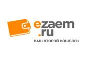 Займ от Ezaem.ru (Езаем). Условия, онлайн заявка.