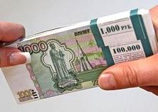 Кредит в 100000 рублей. Как и где его получить?