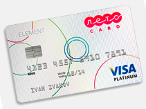 Кредитные карты Лето банка. Условия, онлайн заявка.