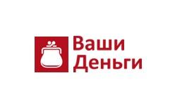 Займ от Ваши деньги до 25000 рублей наличными