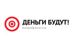 Займ от Деньги Будут до 70000 рублей. Онлайн заявка.