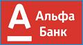Заполнить заявку на кредитную карту Альфабанка